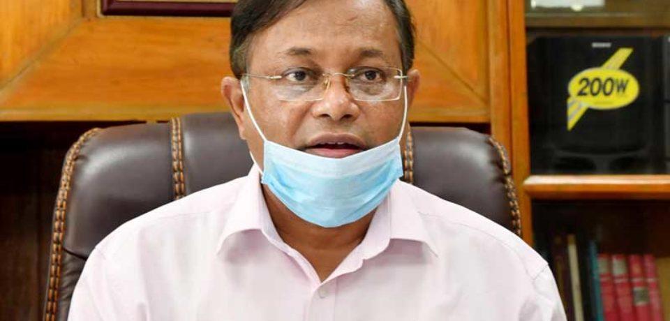 গুজব রটনাকারী ভুয়া অনলাইনের বিরুদ্ধেও ব্যবস্থা নেয়া হবে : তথ্যমন্ত্রী