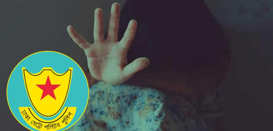 আত্মহত্যা করতে যাওয়া নারীকে উদ্ধার করে বাঁচাল পুলিশ