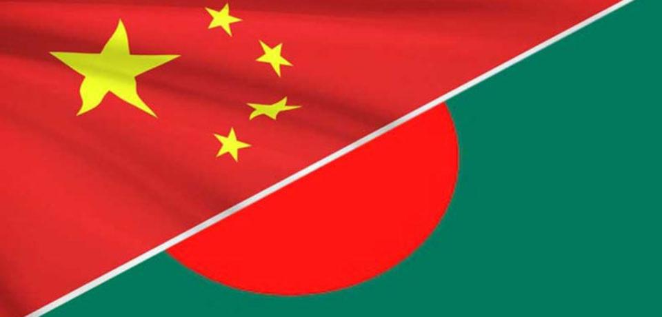 ঢাকা-বেইজিং বাণিজ্য যোগাযোগ বাড়ানো হবে : চীনা রাষ্ট্রদূত