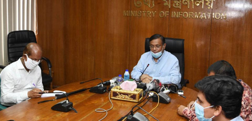 অনুমোদনহীন টিআরপি সরকারের কাছে গ্রহণযোগ্য নয় : তথ্যমন্ত্রী