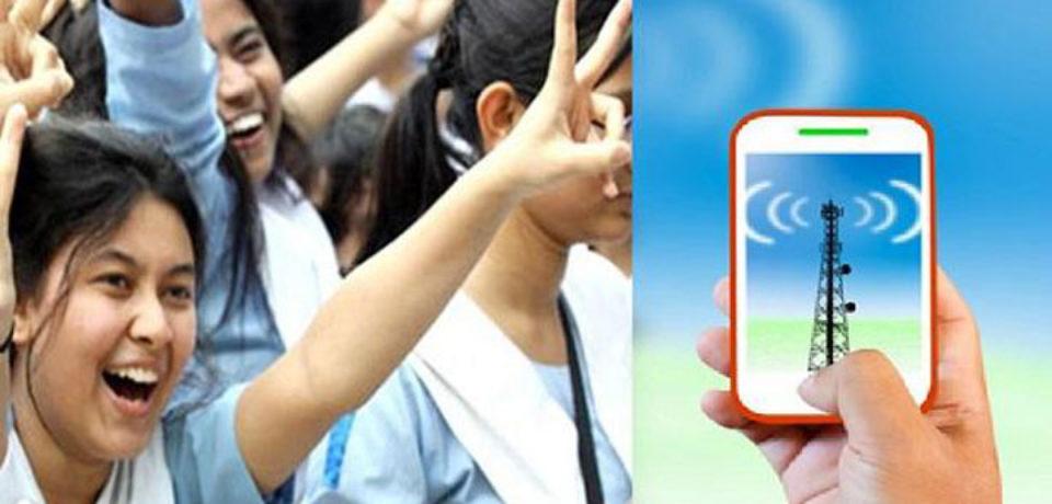 শিক্ষার্থীদের বিনামূল্যে ইন্টারনেট দেয়া হবে: শিক্ষামন্ত্রী