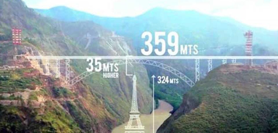 বিশ্বের সবচেয়ে উঁচু রেলসেতু তৈরি হচ্ছে কাশ্মীরে
