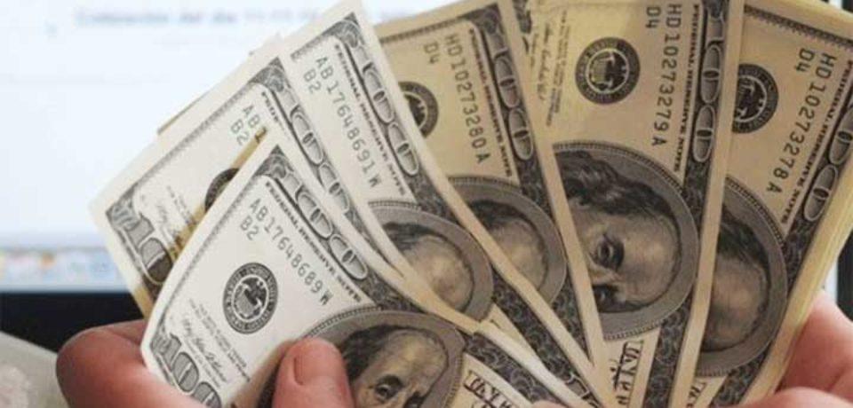 মাথাপিছু আয় বেড়ে এখন ২০৬৪ ডলার