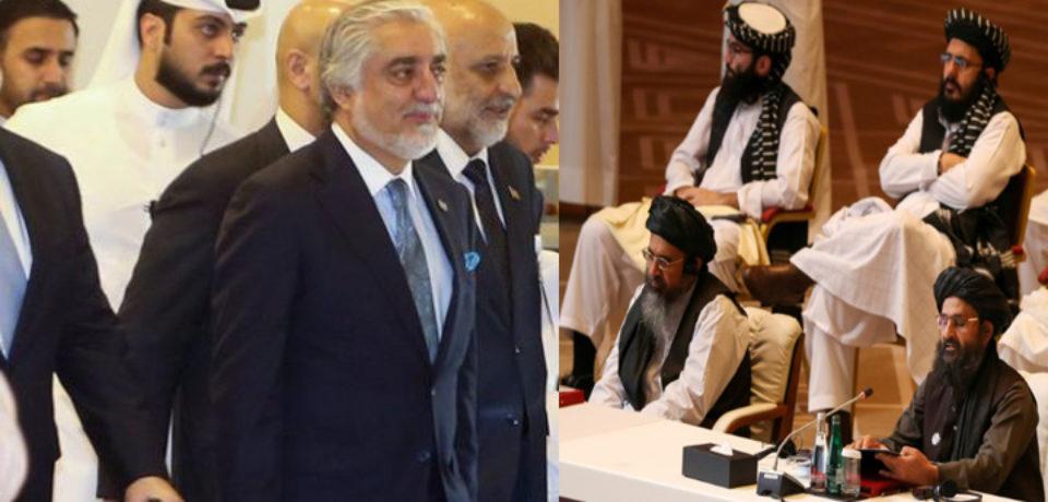 আফগান সরকার-তালেবান শান্তি আলোচনা শুরু