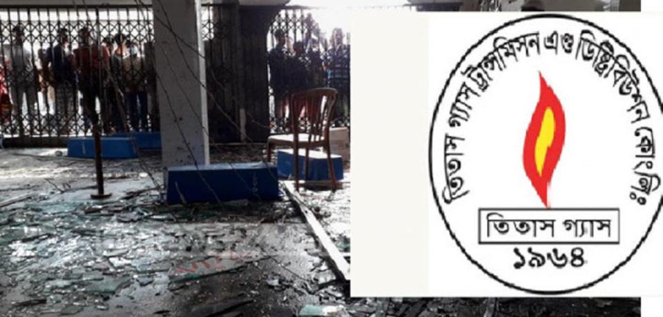 মসজিদে বিস্ফোরণ: তিতাসের ৮ কর্মকর্তা-কর্মচারী বরখাস্ত