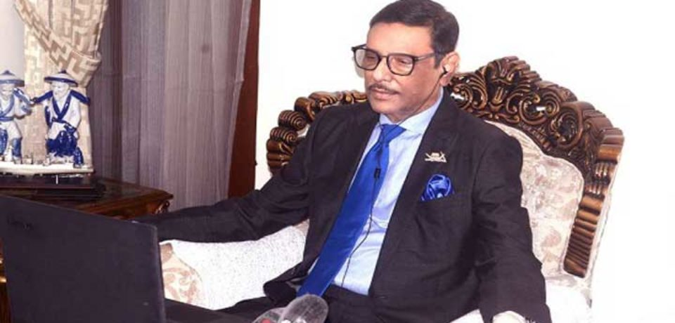 বিএনপি এখন কোমর ভাঙা রাজনৈতিক দল : কাদের