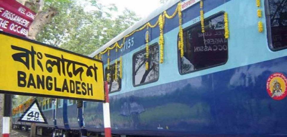 ঢাকা-শিলিগুড়ি ট্রেন চালু হচ্ছে ৫৫ বছর পর