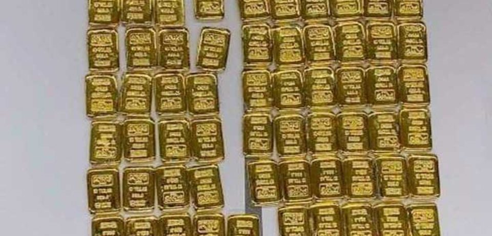 শাহজালাল বিমানবন্দরে ৫ কোটি টাকার স্বর্ণের বার উদ্ধার