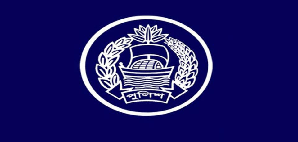 অতিরিক্ত উপ-পুলিশ মহাপরিদর্শক পদমর্যাদার ৩১ কর্মকর্তাকে বদলি