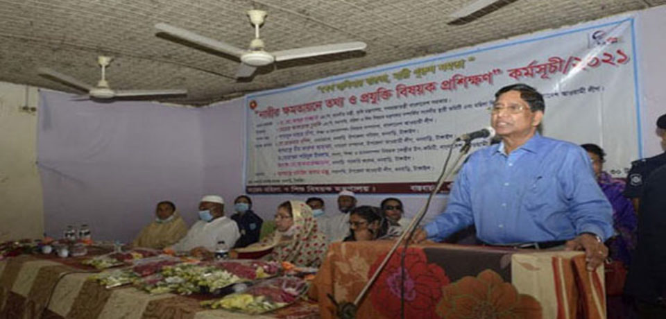 শেখ হাসিনা বাংলাদেশকে পৃথিবীতে মর্যাদার আসনে উন্নীত করেছেন : কৃষিমন্ত্রী