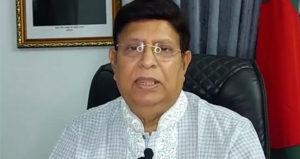 স্বাস্থ্যবিধি মেনে নিজ বাড়িতেই ঈদ উদযাপন করুন: পররাষ্ট্রমন্ত্রী