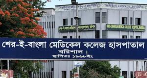 বরিশাল শের-ই বাংলা মেডিকেল কলেজে আরো ১৬ জনের মৃত্যু
