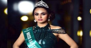 'মিস আর্থ বাংলাদেশ'র মুকুট জিতলেন নাইমা