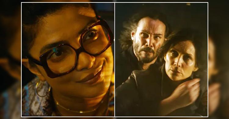 ট্রেলারে জমজমাট 'ম্যাট্রিক্স ৪', দেখা দিলেন প্রিয়াঙ্কা