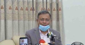 প্রেসক্লাবের মর্যাদা ক্ষুণ্নু করেছে বিএনপি: তথ্যমন্ত্রী