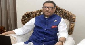 'সরকার পতনের দিবা স্বপ্ন বিএনপির রঙিন খোয়াবে পরিণত হবে'