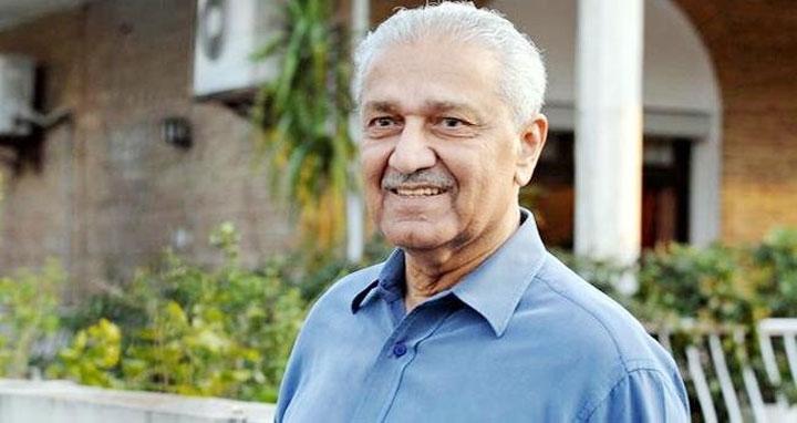 পাকিস্তানের পরমাণু বিজ্ঞানী ড. আব্দুল কাদির খান আর নেই