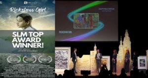 জার্মানিতে সেরার পুরস্কার জিতল 'রিকশা গার্ল'